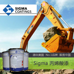PPG涂料SigmaVikote 56 丙烯酸漆 常规色 PPG油漆价格优惠