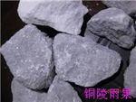 jiangsu配重礦(4。0到4。5)