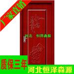 供应免漆实木门 实木复合门 生态烤漆门