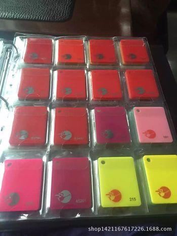 厂家批发彩色亚克力板 有机玻璃工艺品 浇筑工艺 1.5|3|8|10mm