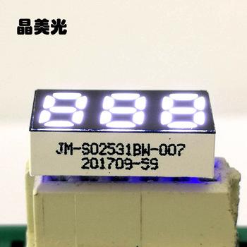 3位白光數碼管_0.25英寸_共陽_15×8×4mm_JM-S02531BW-007