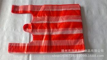【廠家直銷】定做PE彩條背心袋    品質保證  質優價廉 市場