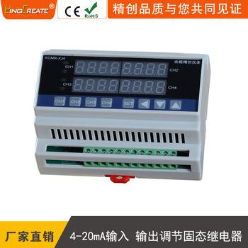 余姚精創儀表KCMR-XJ4AG四路4-20ma輸入溫度控制儀表調節固態SSR