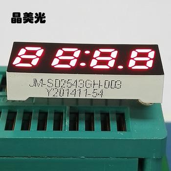 機頂盒與DVD用LED數碼管0.25寸4位時間顯示數碼管JM-S02543GH-003