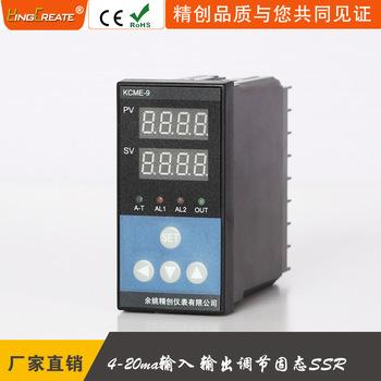 余姚精創儀表高精度PID控制儀KCME-91AG電流4-20mA輸入調節固態