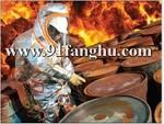 特級防護服,消防隊特級化學防護服、防火防化服、防火隔熱防化服