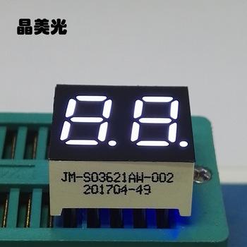 現貨2位數碼管 共陰白光 0.36英寸 15*14*7.2mm JM-S03621AW-002