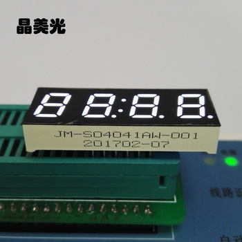 廠家直銷七段四位數碼管 0.4英寸 白光數碼屏  JM-S04041AW-001