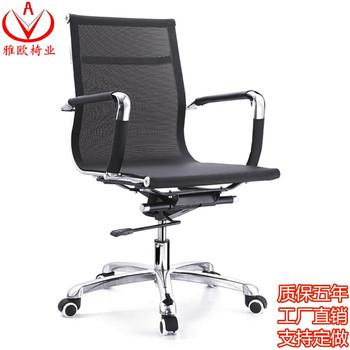 現代簡潔時尚弓形腳大班辦公轉椅 經理電腦會議打字椅