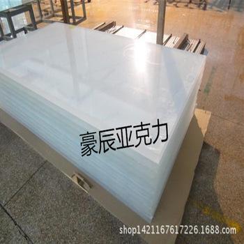 厂家直销有机玻璃板材 规格可定制亚克力板 定做PMMA板