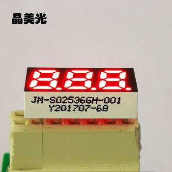 數碼管 led 6腳數碼管 共陰 紅光 15.3*18*4mm JM-S02536GH-001