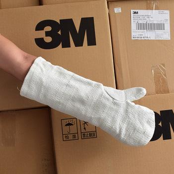 隔热耐高温手套 石棉手套 防烫手套 劳保防护手套 全长约40厘米