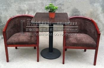 咖啡廳圍椅酒店賓館套房圈椅休閑布藝沙發椅會客椅子茶幾桌子組合