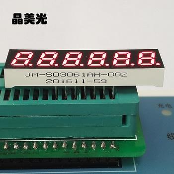 廠家 0.3寸數碼管 共陰 6位數碼管 LED 數碼屏 JM-S03061AH-002