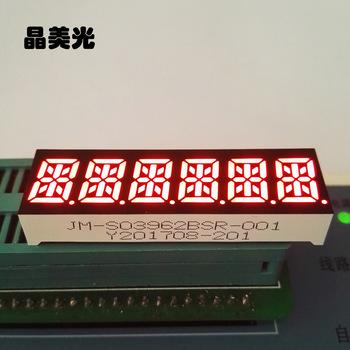 6位米字數碼管LED屏 0.39英寸 共陽紅光 JM-S03962BSR-001