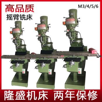 供应整机原装进口立式炮塔铣床 摇臂式炮塔铣床 摇臂炮塔铣床直销