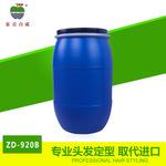 厂家专业生产 啫喱水原料 啫喱胶浆大量供应 定型气雾发胶胶浆