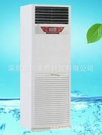 工業除濕機 倉庫車間工業除濕器 大量現貨 強勁除濕 價格優惠