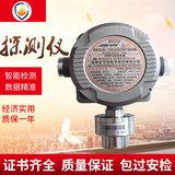 安可信AEC2232a探测器 在线乙醇(酒精)气体报警器