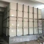 熱銷沈陽玻璃鋼水箱