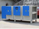 皮革廠廢氣處理設備廠家批發 直供
