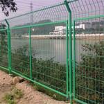 廣西雙絲邊網丨高速公路框架護欄丨南寧折彎鐵路隔離柵欄現貨