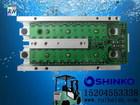神鋼(SHINKO)叉車FET模塊/ FET轉換器/主晶體
