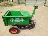 廠家生產 工地用電動搬運車 農場用電動灰斗車