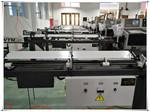 批发生产 TM0320棒材数控送料机