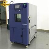 長豐CFXD-100風冷式氙燈老化試驗箱