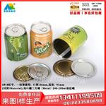 250ml 猕猴桃果汁饮料铁罐 贵州饮料铁罐 红毛丹包装罐 荔枝爽铁