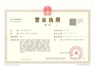 注冊商標證