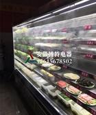河北火锅店用的火锅展示喷雾菜品鲜柜立式明档顶?#23458;?#19979;喷雾气的