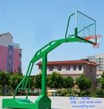 坡头移动箱式篮球架-移动箱式篮球架-峰荣体育