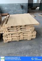 包裝(圖)-木箱木棧板公司-木棧板公司