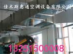 哈爾濱手術室凈化工程 食品廠藥廠車間凈化 乳品凈化工程設計安裝制作