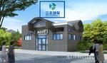 內蒙古免沖環保廁所廠家 內蒙古三豐環保工程供應
