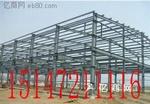 烏審旗鋼結構,加工,內蒙古遠拓鋼結構幕墻有限公司