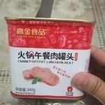 午餐肉品牌排行 高金午餐肉罐头  涮火锅三明治猪肉午餐肉