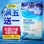 寧夏銀川 中衛 固原廚尚正品莫頓軟水鹽怡口3M軟水機專用鹽地