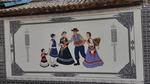 怒江墻體彩繪蘭坪墻體彩繪普米族傈僳族文化墻體彩繪墻繪墻畫