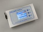 便攜式負氧離子檢測儀手持負離子監測儀空氣離子儀器檢測傳感器