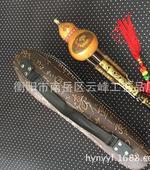 紫竹雙音葫蘆絲    彩繪葫蘆 雕龍  學習型
