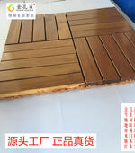 金孔雀  廠家直銷緬甸柚木戶外地板浴室桑拿防水地板