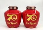 甘肅醬臺子酒醬臺老酒原漿酒出售 53度華頌名荷花酒  陳年老酒窖藏