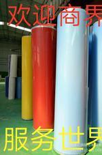 廠家直銷PVC熱轉印刻字膜多顏色個性化燙圖燙畫PU熱轉印打印膜
