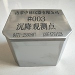 中祿沉降保護罩沉降觀測點保護盒