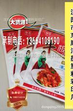 遼寧吉林廠家定制牛板筋塑料包裝袋食品袋真空袋水煮袋