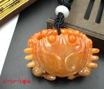 紅翡八方來財螃蟹473415 特色超值 不議價 批發緬甸翡翠