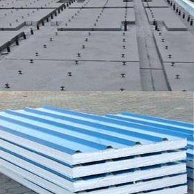 供甘肅酒泉混凝土澆筑建筑塑料模板和嘉峪關復合板詳情